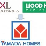 ヤマダ電機、ヤマダS×Lホームを存続会社に住宅事業を再編・統合