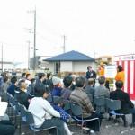 旭化成グループ、富士市の大規模分譲地に防災機能付き集会場