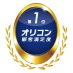 2019年のオリコン満足度調査・注文住宅=総合1位は5年連続でスウェーデンハウス、評価の高さ示す