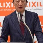 LIXILグループ、新経営プラン策定、「多様性生かす」