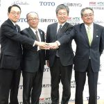 TOTO、燃料電池の合弁会社設立へ=森村グループ4社で、12月に事業開始