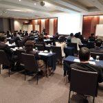 タカラスタンダード、東京でリフォームセミナー開催=パートナーショップの需要獲得支援を強化