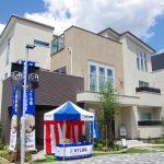 木下工務店が新宿に3階建て賃貸併用のモデルハウス