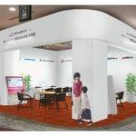 イオンモール幕張新都心店にVR住宅展示場、大手7社のモデル棟を体感