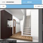 ライフデザイン・カバヤがウェブ販売住宅「カバコ」を若年層対象に販売開始=21年3月期に100棟目指す