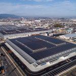 大和ハウス工業、奈良工場の建替完了=環境配慮型へ、法人向けショールームにも